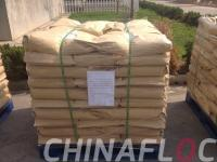 anionic polyacrylamide flocculant-A2525
