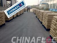 high molecular weight of anionic polyacrylamide for construction bored pile